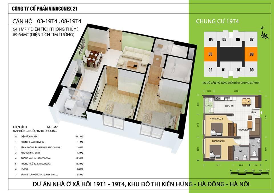 Căn hộ diện tích 64,1 m2 - Thiết kế 2 phòng ngủ 2 wc.