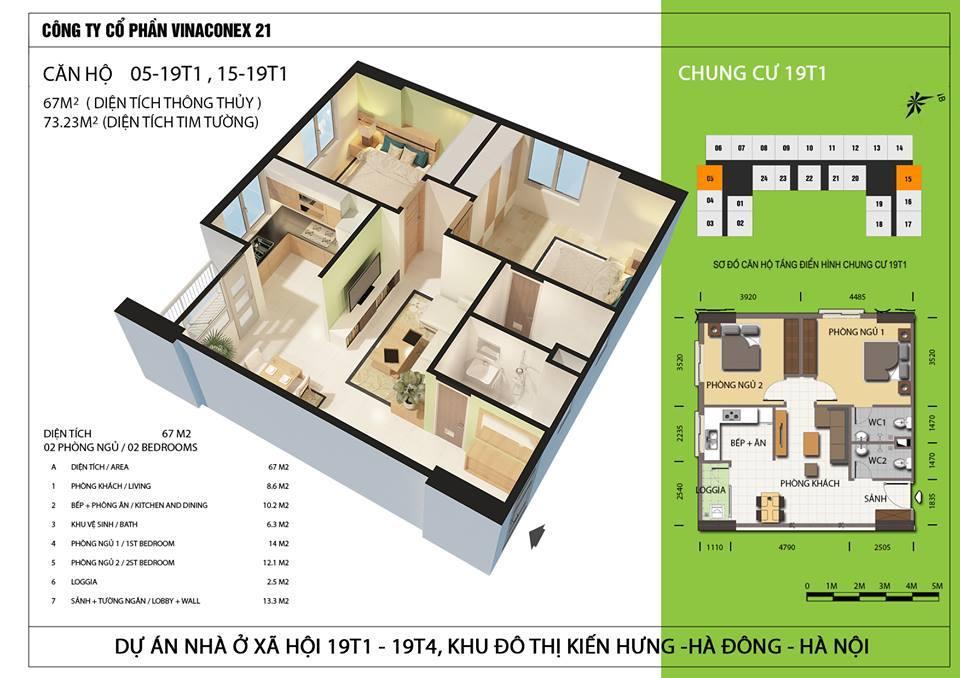 Căn hộ diện tích 67 m2 - Thiết kế 2 phòng ngủ 2 wc.