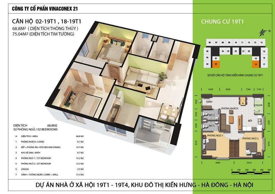 Căn hộ diện tích 68,8 m2 - Thiết kế 2 phòng ngủ, 2 wc - Căn hộ góc 2 mặt thoáng.
