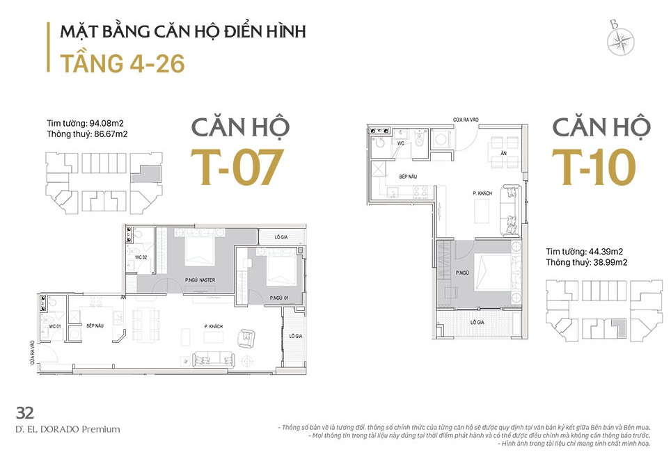 Mặt bằng căn hộ điển hình T07, T10