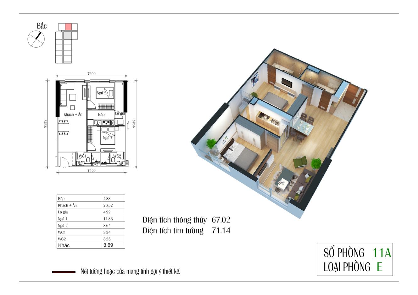 Thiết kế căn E 67,02 m2