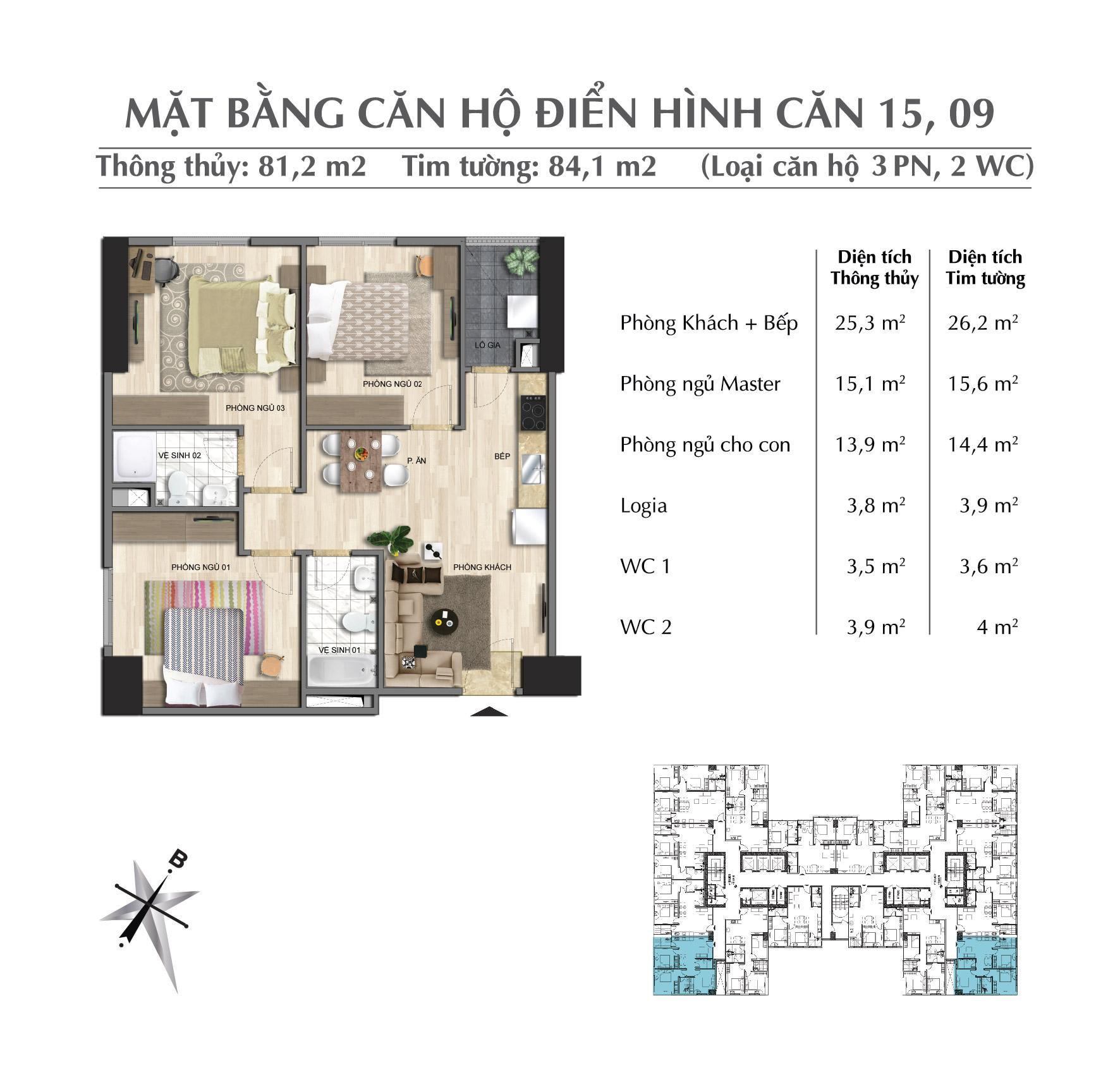 Thiết kế căn 81,2 m2 tòa Park 1 + 2 + 3