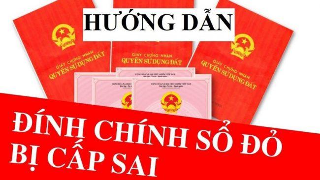 Dịch vụ đính chính sổ đỏ tại Hà Nội